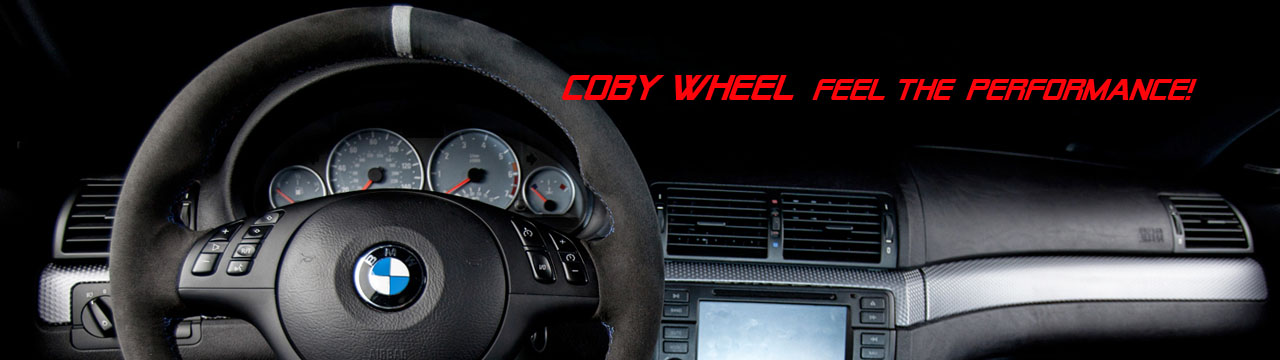 coby wheel bottom banner